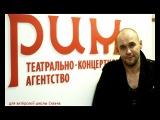 С новым годом агентство Рим и школа Скаена - Максим Аверин